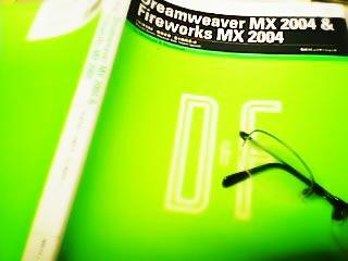 DFMX2004