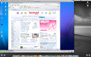 Vmware081007
