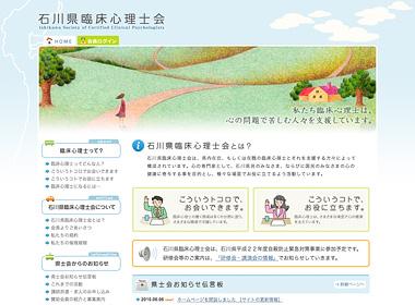 Isccp_web