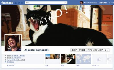 Facebook201201