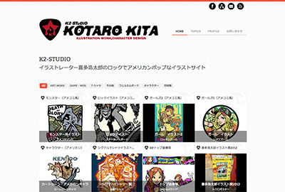 Web_k2studio_s